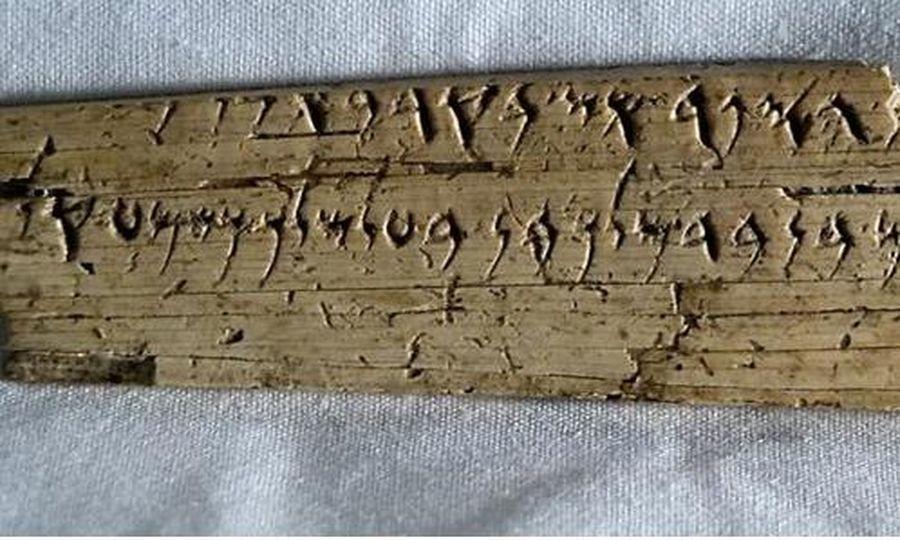 L'alfabeto a Mediterranea il 6 dicembre