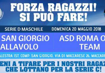 SGP: domenica il ritorno dei play-off della Serie D
